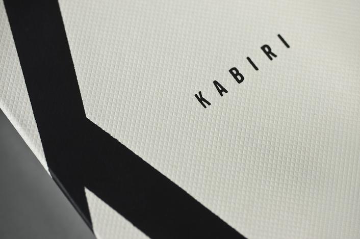 kabiri英国设计师珠宝品牌包装设计