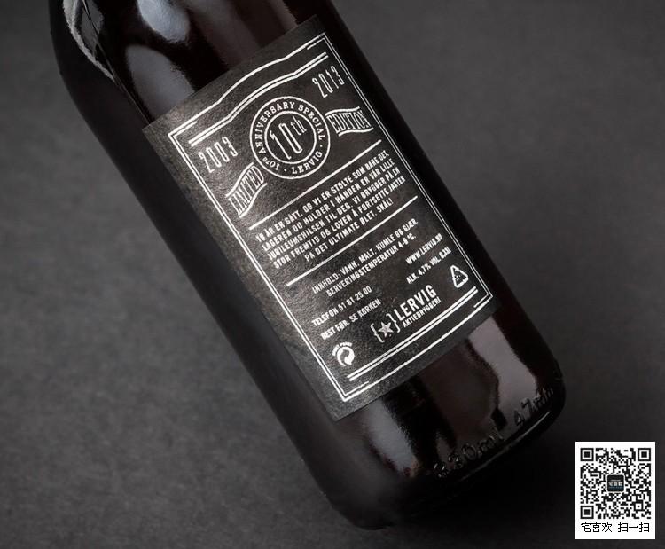 啤酒-礼盒包装_礼盒包装,包装厂,手提袋尺寸【奢侈品礼品包装设计百度