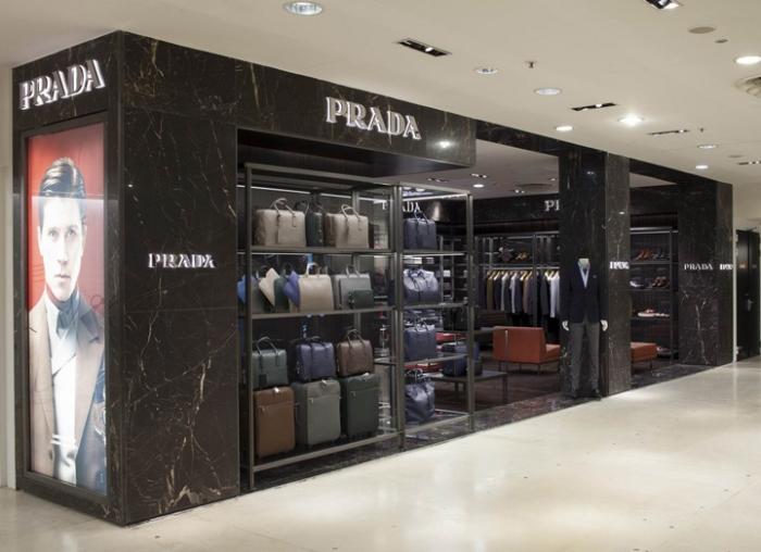 普拉达法国专卖店设计